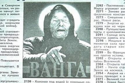 Mulher cega que previu o Tsunami de 2004 e o 11 de Setembro, prevê algo assustador para 2016!